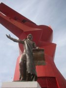 escultura-cabeza-de-coyote-nezahualcoyotl2