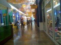 Las Plazas Outlet Lerma