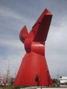 escultura-cabeza-de-coyote-nezahualcoyotl