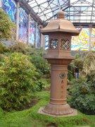 Cosmo Vitral Jardin Botanico_38
